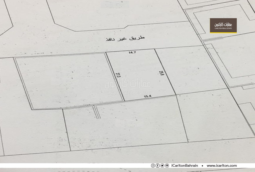 Residential land (RB) For Sale in Tubli area