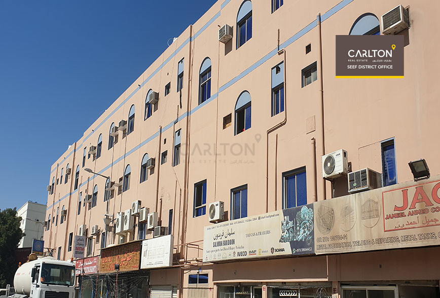 Investment Building for Sale in Nuwaidrat