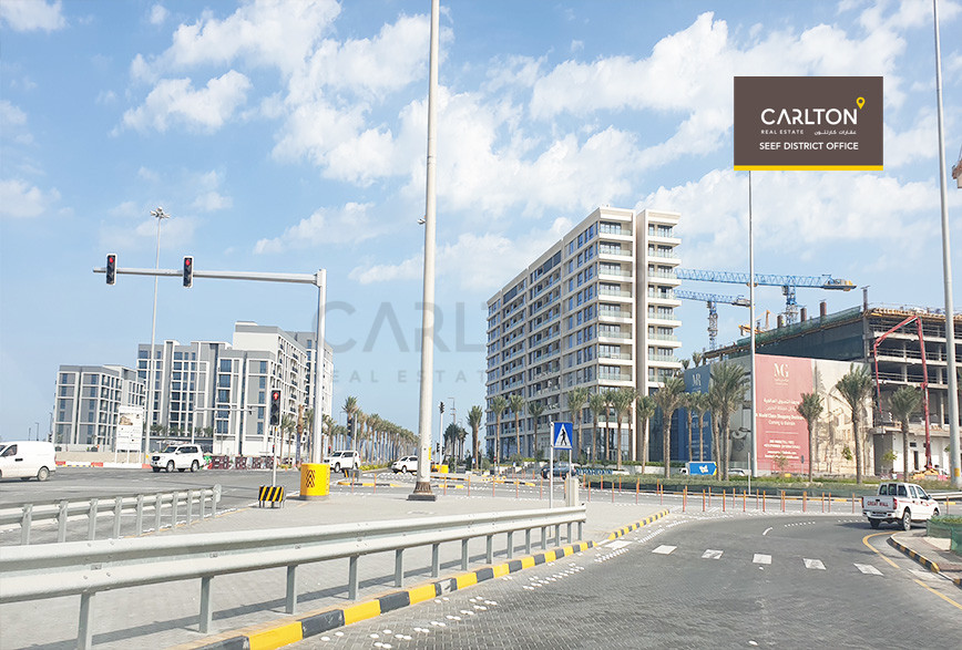 Commercial / Investment Land in Diyar for Sale