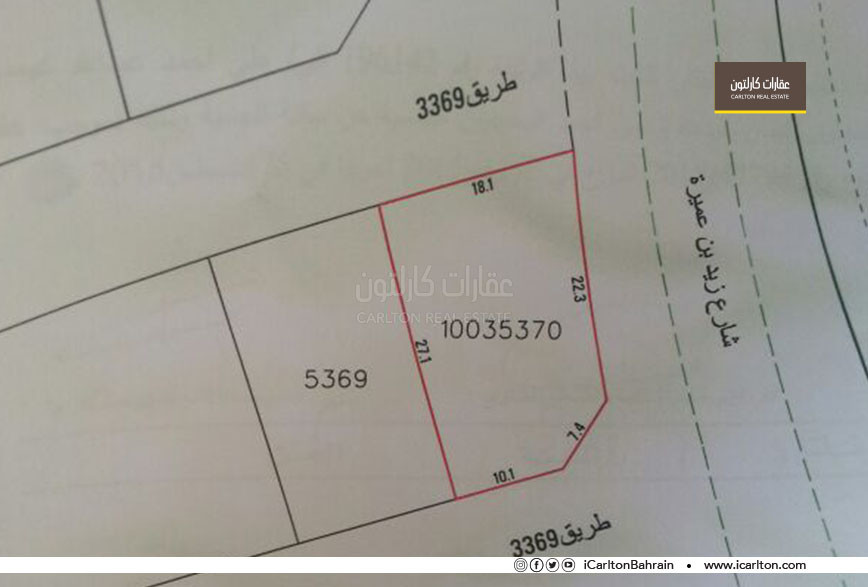 Residential land for sale, located in Malkiya area
