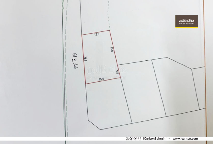 Land for sale in Karrana closes to the sea