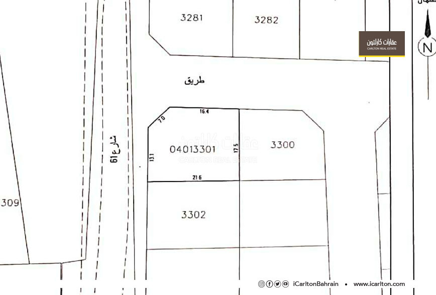 Land for sale in Karrana in a new quit area
