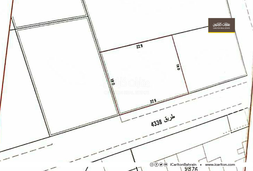 Commercial/Residential land located in Sanad