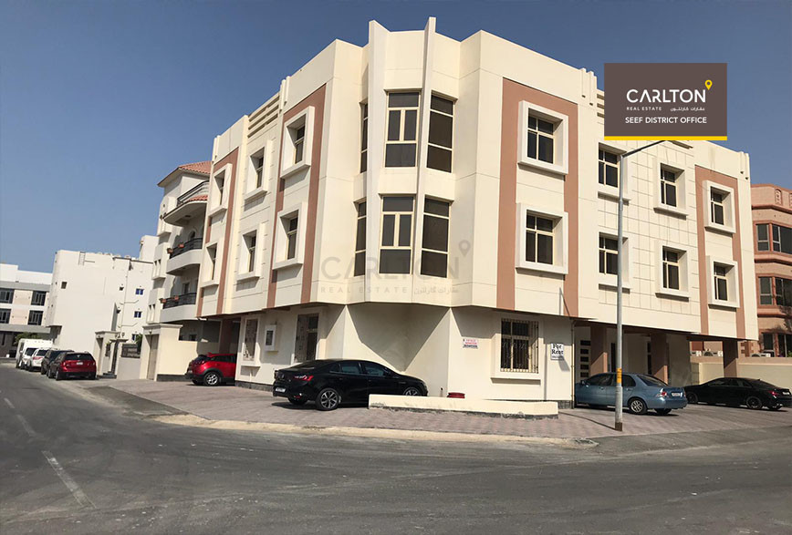 Fully Furnished Apartment in Saar Area