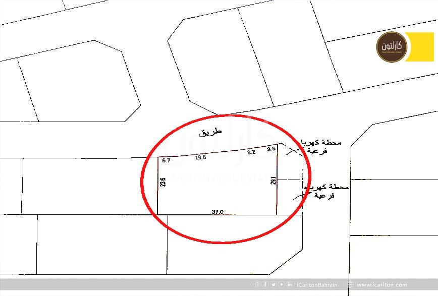 Investment Land for Urgent Sale- Negotiable